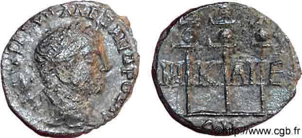 Bronze d'Alexandre Sévère ? R06_0233